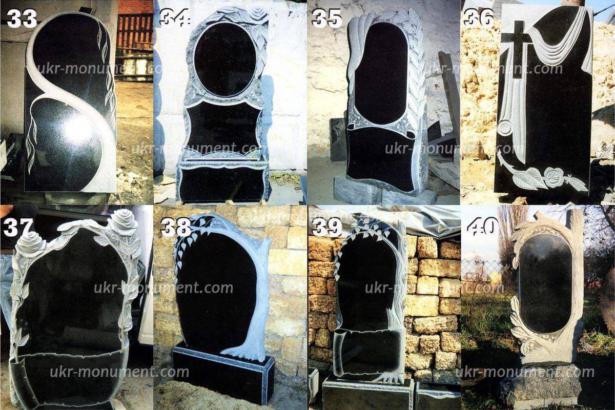 Купить формы для памятников врачу гранитные изготовление памятники кумертау
