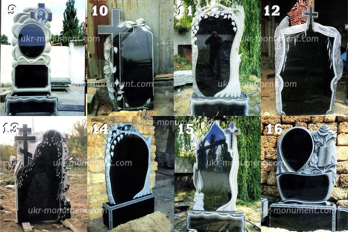 Харьков заказать памятник на могилу Мемориальный одиночный комплекс из двух видов гранитов Трубная
